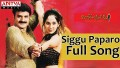 Siggu Paparo Song Lyrics