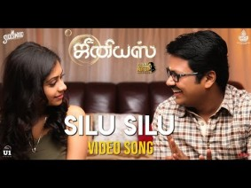 Silu Silu (Male Version) Song Lyrics