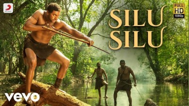 Silu Silu Song Lyrics