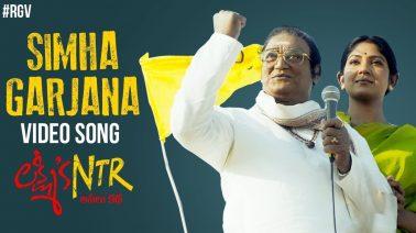 Simha Garjana Song Lyrics