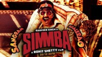 Simmba Lyrics