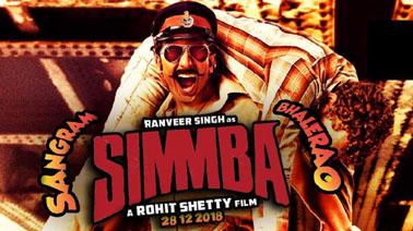 Simmba Lyrics