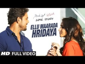 Ellu Maarada Hridaya Song Lyrics
