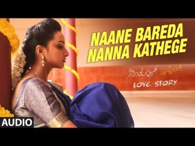Naane Bareda Nanna Kathege Song Lyrics