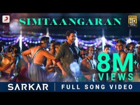 Simtaangaran Song Lyrics