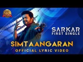 Simtaangaran Song Lyrics