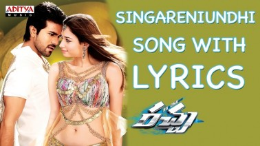 Singareniundhi Song Lyrics