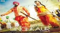 Singh vs Kaur Lyrics