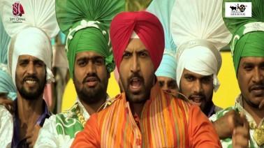 Singha Singha Song Lyrics