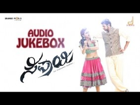 Yaara Haneyali Song Lyrics