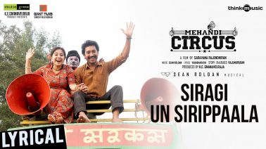 Siragi Un Sirippaala Song Lyrics