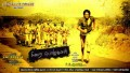 Poo Pookum Nenjoram Song Lyrics