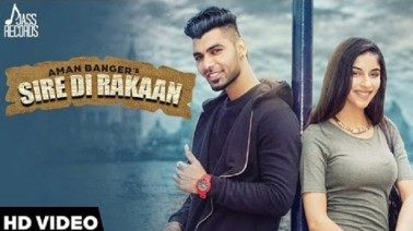 Sire Di Rakaan Song Lyrics