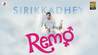 Sirikkadhey Song Lyrics