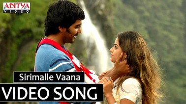 Sirimalle Vaana Song Lyrics