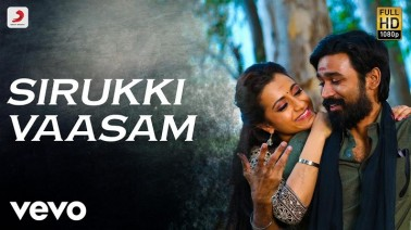Sirukki Vaasam Song Lyrics