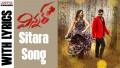 Sitara Song Lyrics
