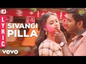 Sivangi Pilla Song Lyrics