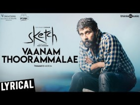 Vaanam Thoorammale Song Lyrics