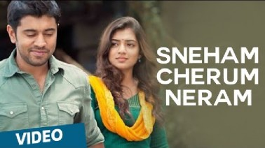 Sneham Cherum Neram Song Lyrics