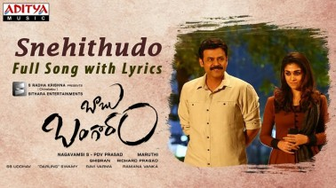 Snehithudo Song Lyrics
