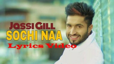 Sochi Naa Song Lyrics