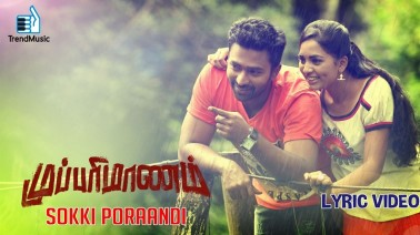 Sokki Poraandi Song Lyrics