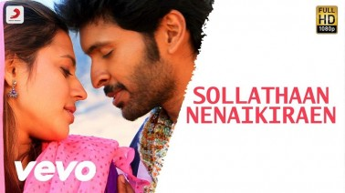 Sollathaan Nenaikiren Song Lyrics