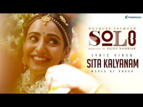 Sita Kalyanam Song Lyrics