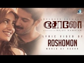 Roshomon Song Lyrics