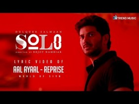 Aal Ayaal Song Lyrics
