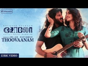 Thoovaanam Song Lyrics