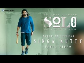 Singa Kutty Song Lyrics