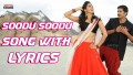 Soodu Soodu Song Lyrics