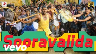 Sooraavalida Song Lyrics