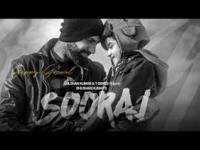 Sooraj Song Lyrics