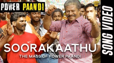 Soorakaathu Song Lyrics