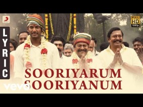 Sooriyarum Sooriyanum Song Lyrics