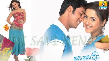 Sooryanu Ee Divasa Song Lyrics