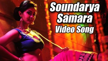 Soundharya Samara Song Lyrics