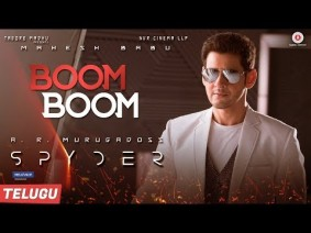 Boom Boom Song Lyrics