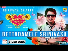 Bettadmele Srinivasu Song Lyrics