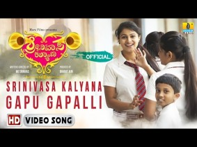 Gapu Gapalli Song Lyrics