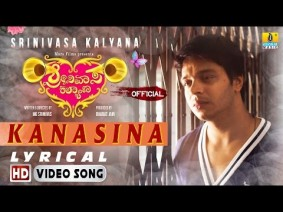 Kanasina Song Lyrics