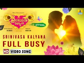 Full Busy Song Lyrics