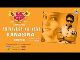 Kanasina Remix Song Lyrics