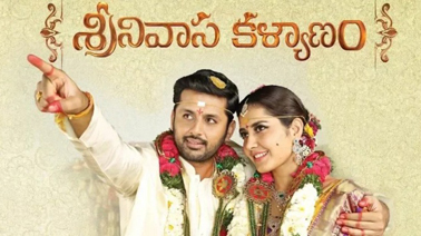 Srinivasa Kalyanam Lyrics