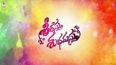 Srirastu Subhamastu Lyrics