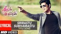 Srirastu Subhamastu Song Lyrics
