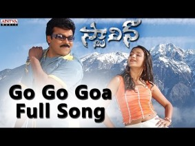 Go Go Gova Song Lyrics